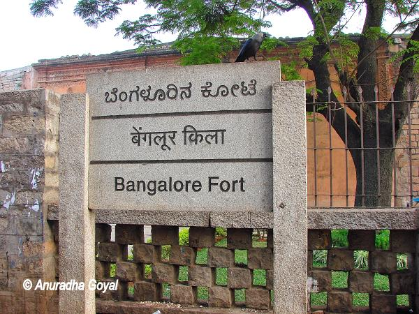 Bangalore Fort, Old Bangalore Trail