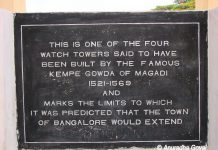 Plaque at Kempegowda Towers of Bangalore