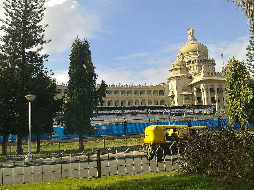 Vidhana Soudha, Bengaluru