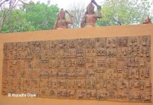 Terracotta tablets wall from Rajasthan at Anandgram