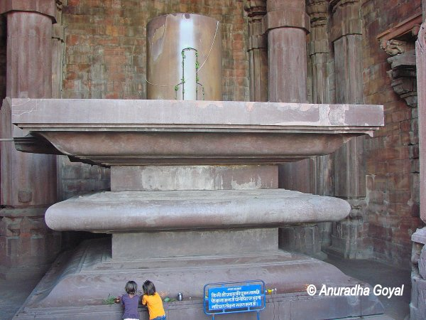 Shivalinga with a big Yoni at Bhojpur