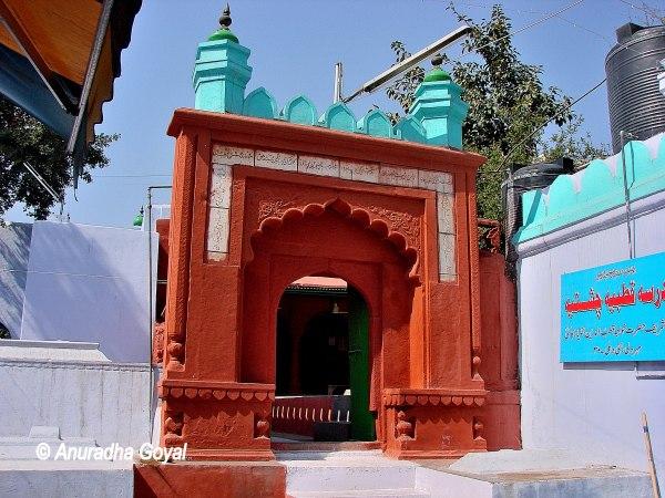 Entrance of Baba Bakhtiar Khaki Dargah, Mehrauli, Delhi