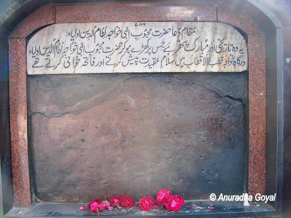 Stone on which Hazrat Nizamuddin used to stand