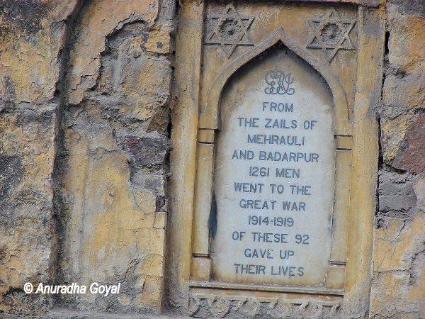 Tablet commemorating people of Mehrauli & Badarpur who fought in First World War