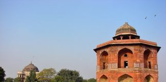 Sher Mandal or Humayun's Library