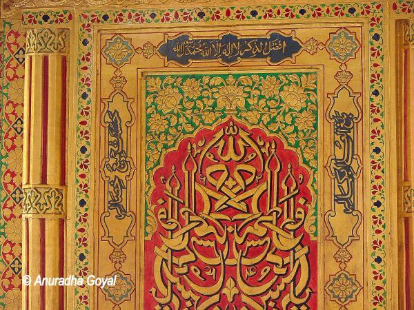 Wall of Nizamuddin Aulia Dargah