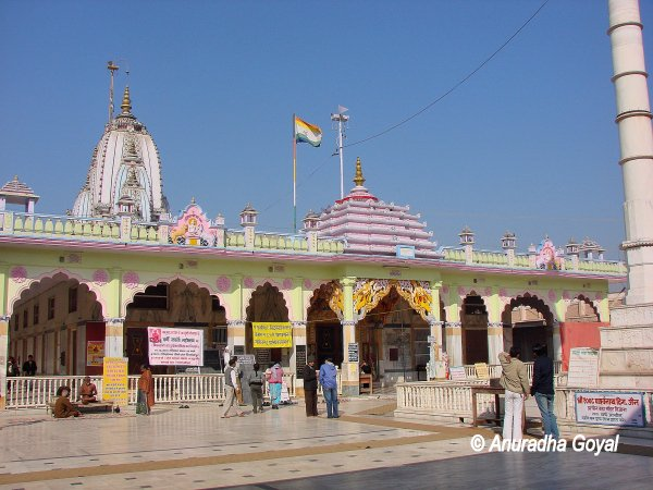 Tijara Atishaya Kshetra