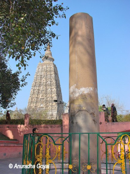 Ashoka Pillar at Mahabodhi temple complex, Bodh Gaya