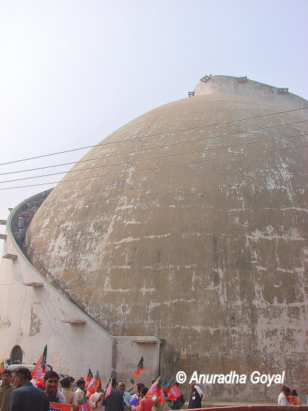 Gol Ghar in the city
