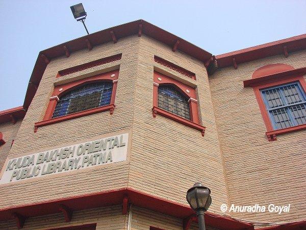 Khuda Bakhsh Oriental Public Library at Patna