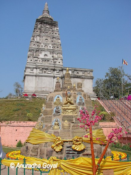 Stupa at Mahabodhi temple, Bodh Gaya