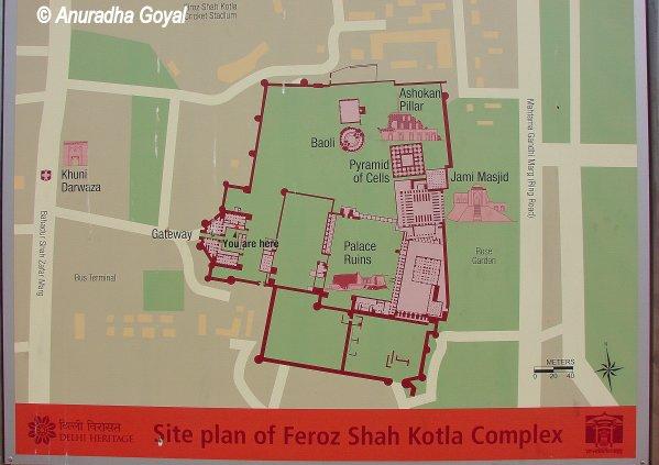 Plan of Feroz Shah Kotla complex