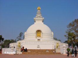 Vishwa Shanti Stupa at Rajgir