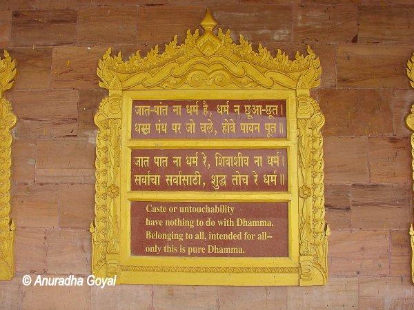 Buddha's teachings on display