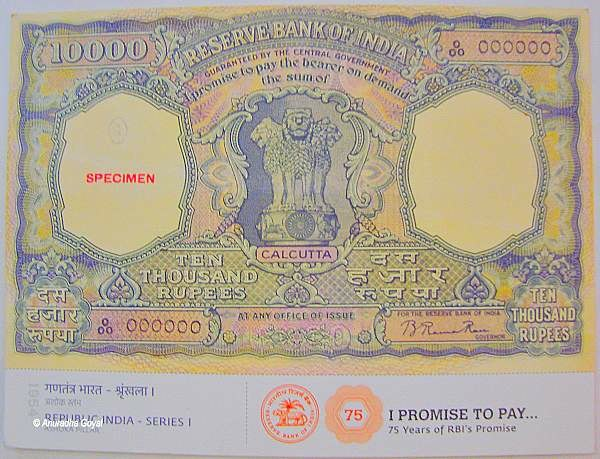 A 10,000 Rs note as Memento from RBI Museum, Mumbai