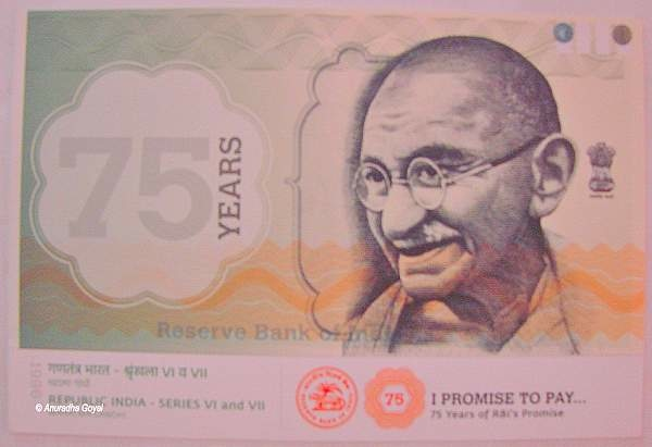 Commemorative Note celebrating 75 years of RBI