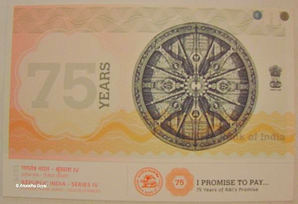 Konark Wheel on the Currency Note at RBI Monetary Museum in Mumbai