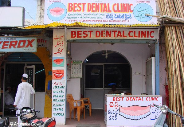 Dental Clinics of Old City Hyderabad