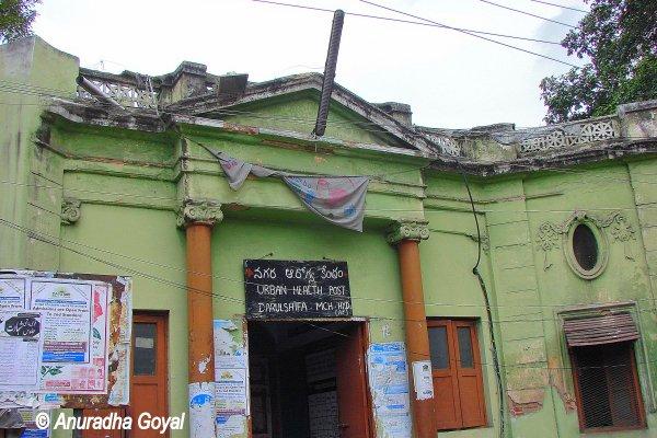 Doodhkhana in Purani Haveli