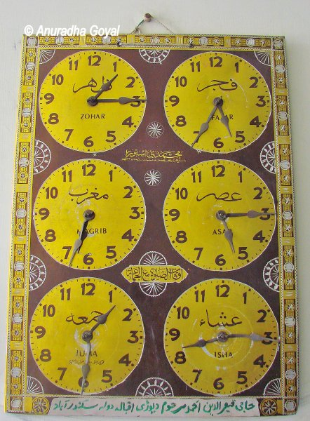 Clocks to Indicate prayer times at Spanish Mosque