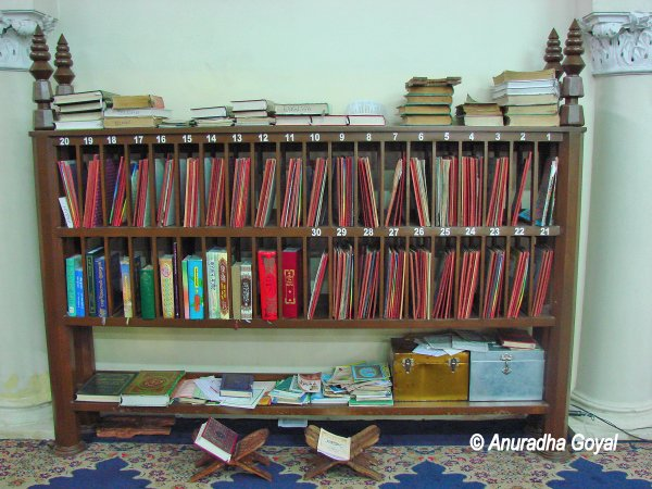 Prayer books at Spanish Mosque