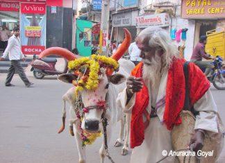 Street Scene Monda Market