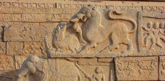 Carvings on Rang Mandapa at Hampi India