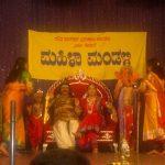 Drama at new year Mahila Mandali function in Sagar, Karnataka