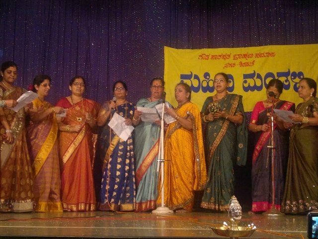 Women singing at new year Mahila Mandali function in Sagar, Karnataka