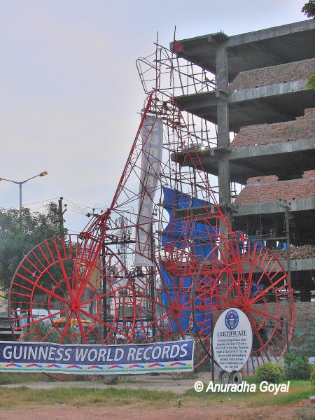 World's largest working Tricycle at Sudha Car Museum