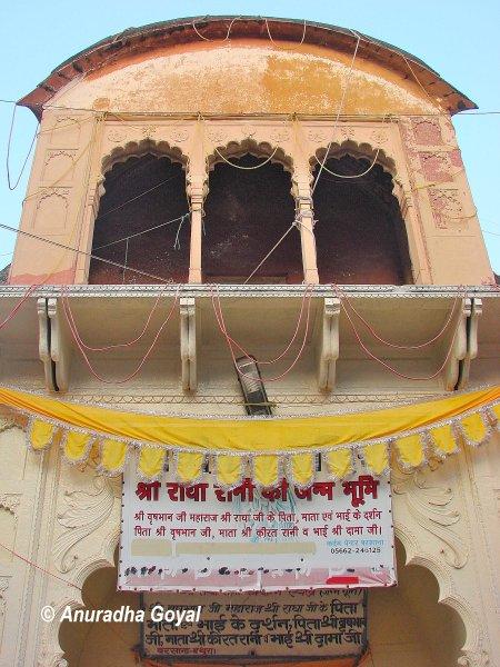 Radha Rani's birthplace, Barsana, Braj Bhoomi