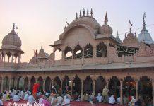 Radha Temple at Barsana, Braj Bhoomi