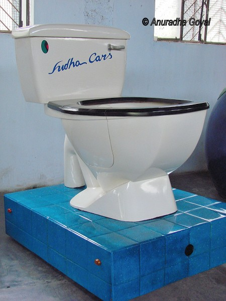 Toilet seat Car or Commode shape car at Sudha Car Museum