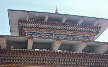 India-Bhutan Border