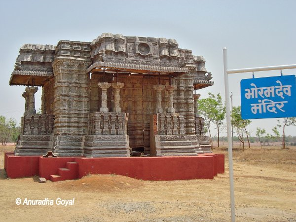 Replica of Bhoram Dev Temple