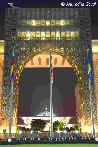 Giant Iron Arch at Putrajaya