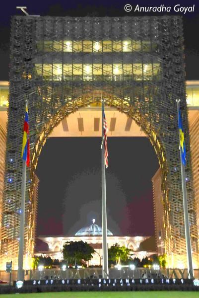 Giant Iron Arch