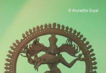 Nataraja - The King of Dance
