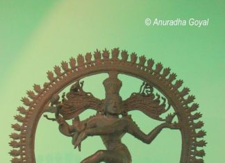 Nataraja - The King of Dance