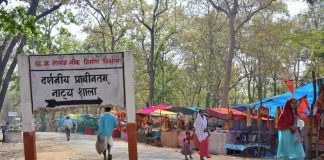 Board pointing to Kalidasa Natyashala