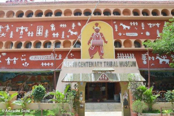 Nehru Centenary Tribal Museum, Hyderabad