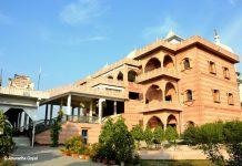 Kabir Math at Lahar Tara, Varanasi