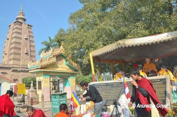 Mulgandha Kuti, Sarnath