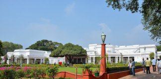 Rashtrapati Nilayam, Secunderabad