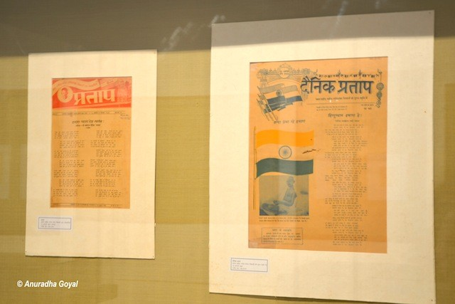 Pre-Independence Newspapers on display at Bharat Kala Bhavan