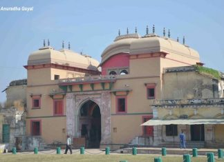 Ramnagar Palace Varanasi