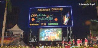 Colors of 1Malaysia Festival
