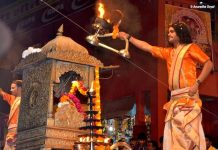 Evening Aarti at the Ghats of Ganga at Varanasi