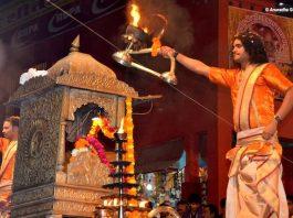 Evening Aarti at the Ghats of Ganga at Varanasi