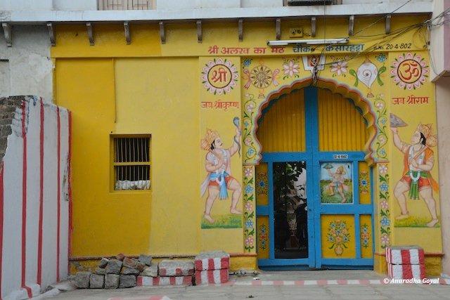 A Hindu Math Gate in Old City Hyderabad